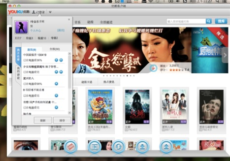 Realplayer sp for mac os x